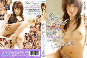 SKY-064: Gold Angel Vol.4 &#8211; Arisa Kanno [DVD-ISO]