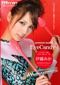 Premium Model: Eye Candy - Mika Ito