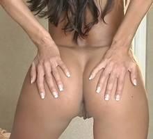 tasty ass